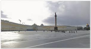 Приобрести диплом о высшем образовании Санкт Петербург Диплом Санкт Петербург