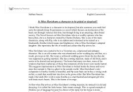 example about miss havisham essay  cropped 1 png