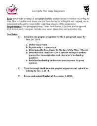 quiz worksheet the character piggy in lord of flies nuvolexa 008019093 1 57754c62bc6a5866521e8cd8642159a3 png lord of the flies character essay lord of the flies character essay