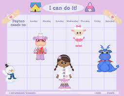personalized children s reward chart the doc is in  128270zoom
