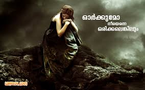 List Of Malayalam Sad Love Quote 40 Sad Love Quote Pictures And Interesting Death Paranayam Malayalam States