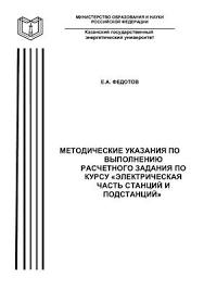 Готовый отчет по производственной практике в полиции Бесплатные отчеты по практике Отчет о практике