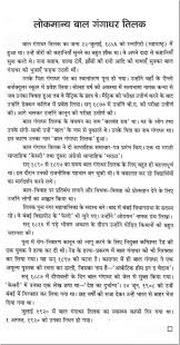 cover letter essay on voting essay on voting awareness in hindi  cover letter essay on voting essay copyright checker thumbessay on voting