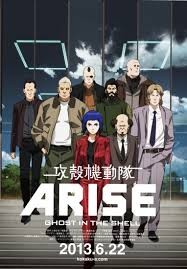 Ghost in the Shell Arise. Border 1 Ghost Pain ()