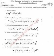 islamia university m a political science past paper of essay writing political science past paper of iub m a examination 2013 subject essay writing