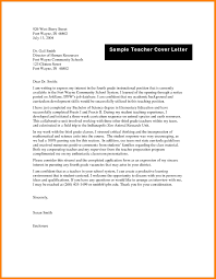 7 Teaching Cover Letter Template Offecial Letter