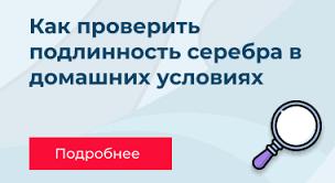 <b>Серебряные серьги</b> купить в СПб недорого