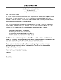 Staff Accountant Cover Letter Sample Free Sample Accounting Cover