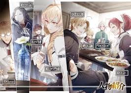 Mushoku Tensei Light Novel Download Mushoku Tensei Isekai Ittara Honki Dasu Zerochan Anime