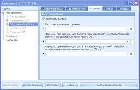 Отчет о прохождении производственной практики на предприятии емуп  d отчет про производственной практике редактор мп редактор меже плана9