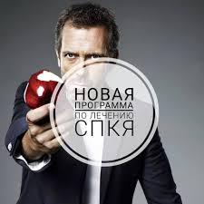 Дмитрий Гусев - 🏥Читать первое и последнее предложение в...