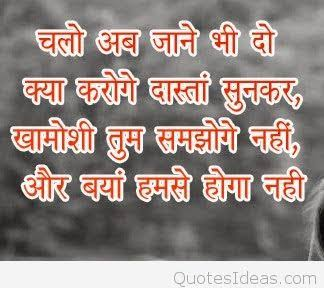 very very sad status in hindi
