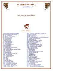 Libro de enoc pdf completo. 144 El Libro De Los Secretos De Enoc Pdf Adan Dom