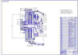 Курсовые и дипломные работы автомобили расчет устройство  Чертежи КП Сцепление УРАЛ 375