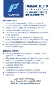 Qualifications For A Customer Service Representative Qualifications For A Customer Service Representative