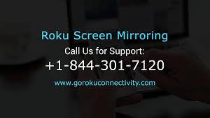 rokku activation help roku casting roku screen mirror roku screen mirroring roku