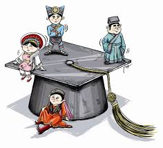 The uncomfortable side of tradition[1]- Chinadaily.com.cn