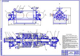 Все работы студента Клуб студентов Технарь  Насос ЦНС180 1900 Сборочный чертеж Чертеж Оборудование для добычи и подготовки нефти и