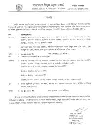 Legal Format Of Appointment Letter Copy Appointment Letter Format ...