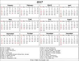 Payroll Calendar Template Calendar Limba Romana Vintage 2017 Payroll ...