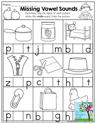 It includes very cute graphics that match each standard. Middle Sounds And Tons Of Other Helpful Printables Kindergarten Language Arts Worksheets Kindergarten Language Arts Language Arts Worksheets