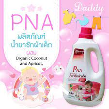 Nước giặt đồ sơ sinh hữu cơ (organic) hương hoa Tuyết Nhật PNA - Mommy cho  bé từ sơ sinh đến lớn tuổi nhập khẩu Thái Lan giá cạnh tranh