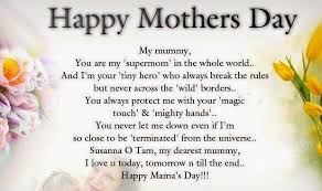 Beautiful Mothers Day Quotes From Daughter Best of 24 Unique Mother's Day Quotes For Mother MothersDayCelebration