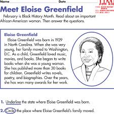 com i black history month print
