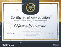 certificate template luxury patterndiplomavector illustration  certificate template luxury pattern diploma vector illustration