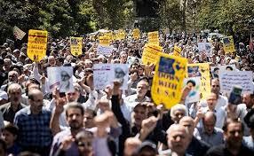 Image result for خروش سراسری مردم ایران علیه جنایات رژیم صهیونیستی در قتل عام مسلمانان مظلوم غزه