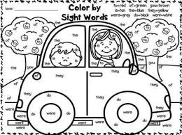Hidden Sight Words Coloring Pages Elegant Sight Word Christmas
