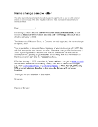 Letter From Irs Event Confirmation Jpg Form Samples Change Of