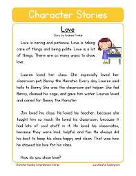 Reading Comprehension Worksheet - Love