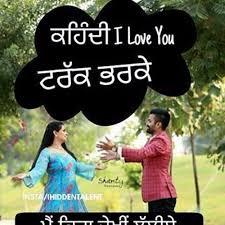 Love You Ha Tark Brak