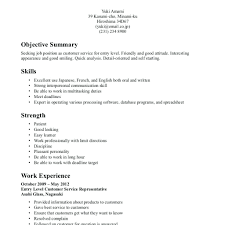 Resumes For Beginners Beginner Resume Template Throughout Beginners Entry Level Samples 1