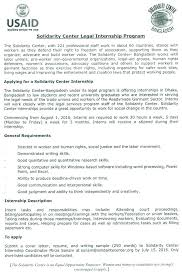 Law Student Resumes Law School Resume Template Law Student Resume ...