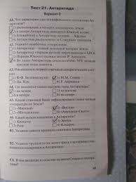 ГДЗ рабочая тетрадь по географии класс Жижина