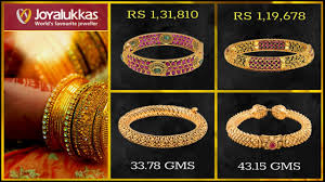 Gold Bangles Designs With Price In Rupees Joyalukkas Joyalukkas Gold Bangle Designs With Price And Weight 2019