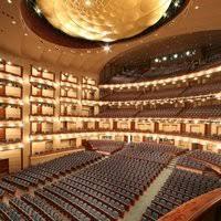 Adrienne Arsht Seating Chart Adrienne Arsht Center Seating Sydney Opera House Concert