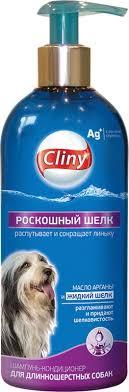 """<b>Шампунь</b>-<b>кондиционер Cliny</b> """"<b>Роскошный шелк</b>"""" для ..."""