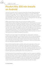 introduction about sports essay parents