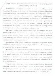 Муниципальное казенное учреждение МО Кяхтинский район Республика  Информация по выявлению количества граждан проживающих в жилых помещениях без регистрации
