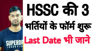 Hssc New Latest Bhrti Form 2019 Haryana Govt Job Form New Job In Haryana 2019 Ktdt