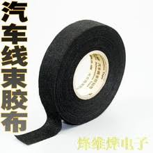 wire harness tape online shopping the world largest wire harness high temperature automotive wiring harness tape adhesive tape cloth