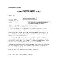 Persuasive Sales Letter Microsoft Office Report Template
