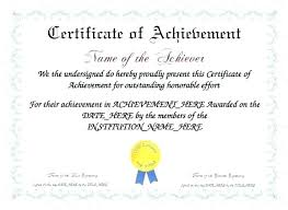 Best Performance Award Certificate Best Employee Award Template Employee Award Template