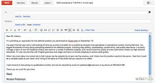 Wonderful Good Email To Send With Resume 92 On Free Resume Templates With Good  Email To