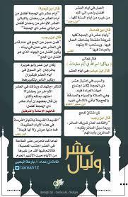 ABDULlATlAF AHmED (@vcr_769)