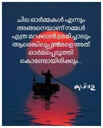 Kuppivala44 Kuppivala Mallu Dq Kerala Love Quotes