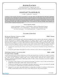 Teacher Aide Resume Example Resume